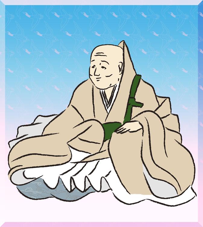喜撰法師(きせんほうし)