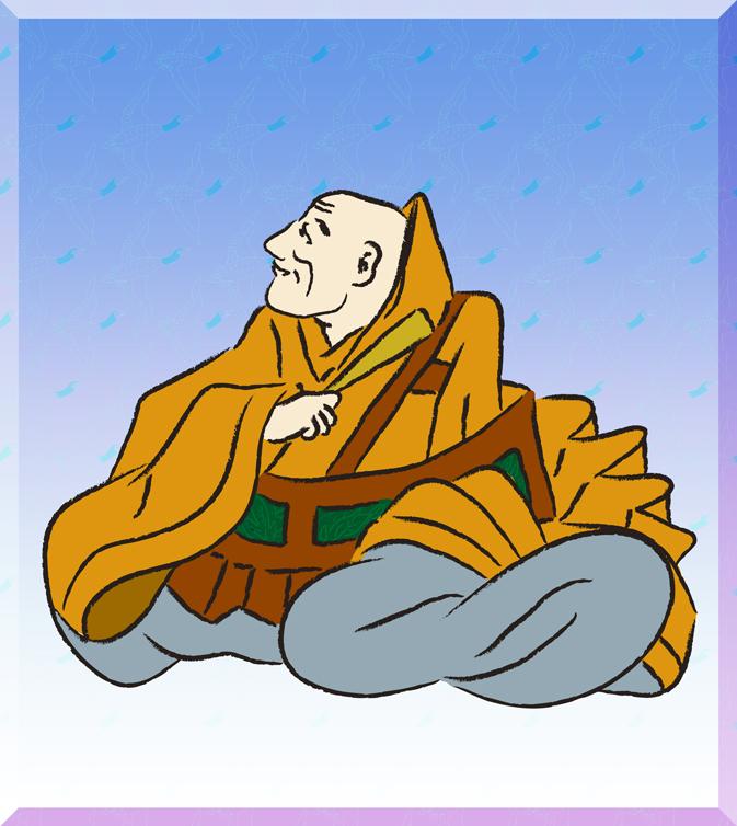 僧正遍昭(そうじょうへんじょう)