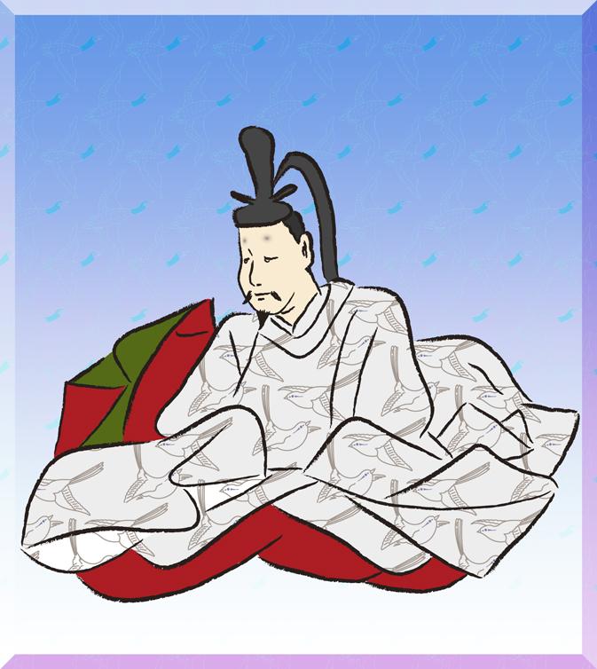 光孝天皇(こうこうてんのう)