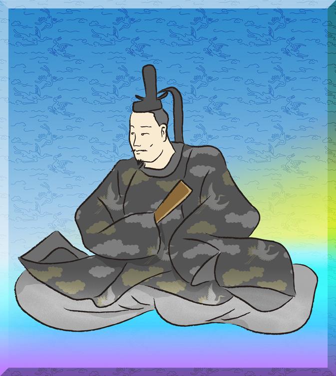 菅家(かんけ)の画像
