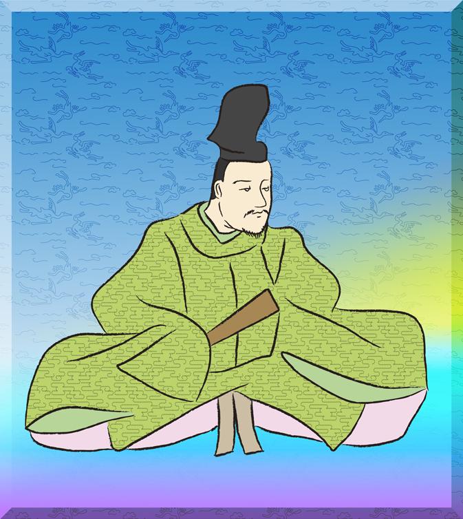 三条右大臣(さんじょうのうだいじん)