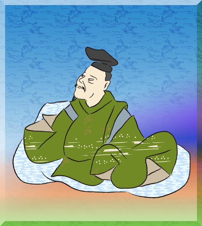 文屋朝康(ふんやのあさやす)の画像