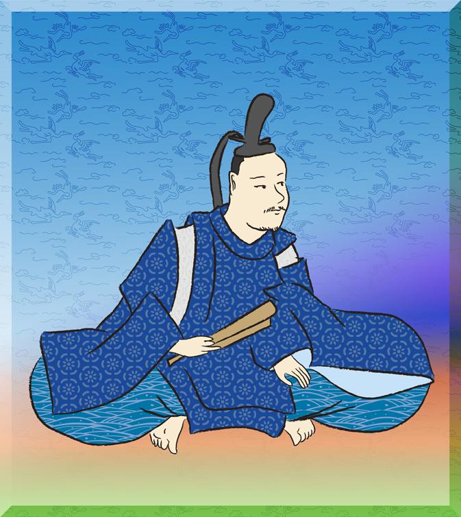 壬生忠見(みぶのただみ)の画像