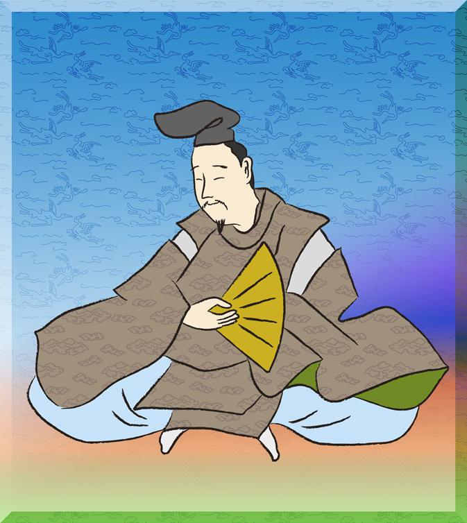 曽禰好忠(そねのよしただ)の画像