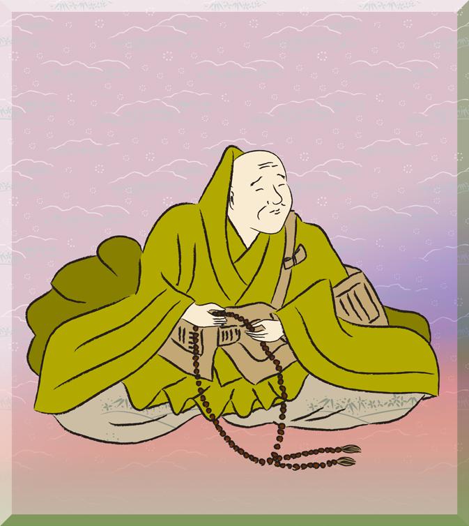 前大僧正行尊(さきのだいそうじょうぎょうそん)の画像