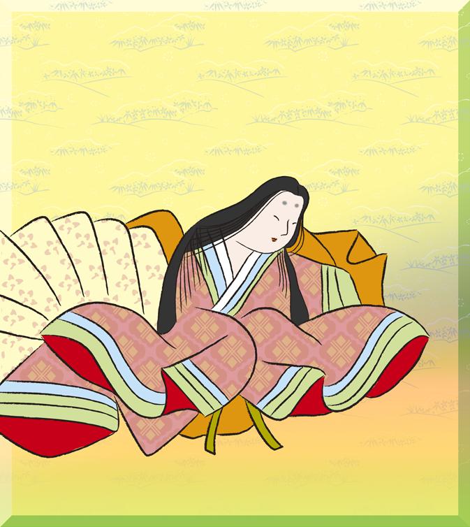 祐子内親王家紀伊(ゆうしないしんのうけのきい)の画像