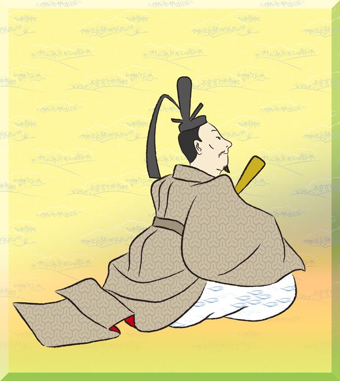 法性寺入道前関白太政大臣<br>(ほっしょうじにゅうどうさきのかんぱくだいじょうだいじん)の画像