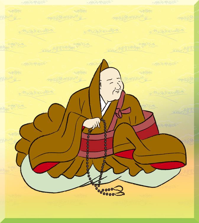 俊恵法師(しゅんえほうし)の画像