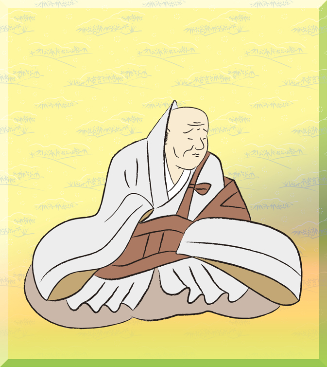 寂連法師(じゃくれんほうし)