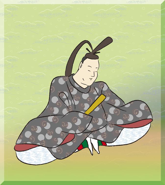鎌倉右大臣(かまくらのうだいじん)