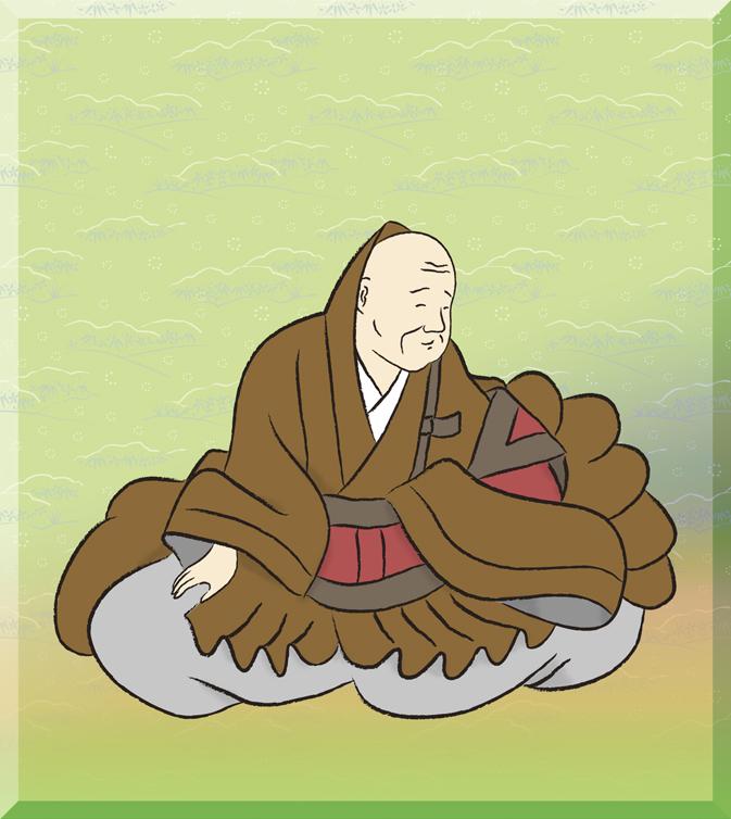 前大僧正慈円(さきのだいそうじょうじえん)