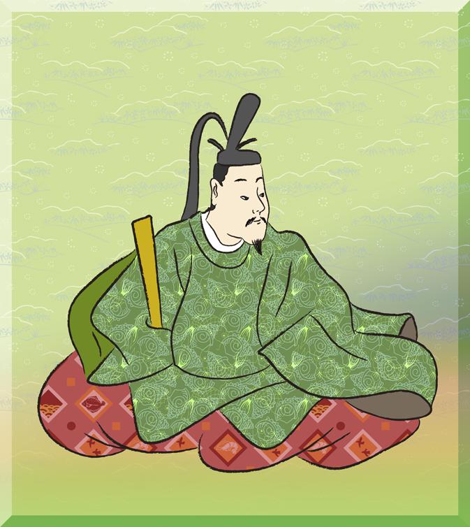 入道前太政大臣(にゅうどうさきのだいじょうだいじん)